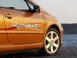 Peugeot 307 CC HybrideHDi - 2006