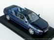 Peugeot 607 Paladine - Miniacars 1/43
