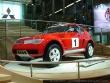 Mondial_auto_paris_2002_105