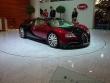 Mondial_auto_paris_2002_111
