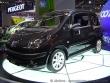 Peugeot 1007 - Mondial de l'auto Paris 2004