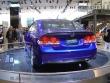 Mondial_auto_Paris_2006_185