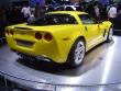 Mondial_auto_Paris_2006_241