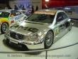 Mondial_auto_Paris_2006_247