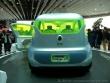 Mondial_auto_Paris_2008_109