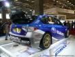 Mondial_auto_Paris_2008_336