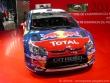 Mondial_auto_Paris_2010_086