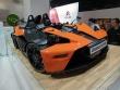 Mondial_auto_Paris_2012_155