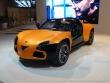 Mondial_auto_Paris_2012_185