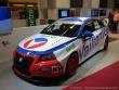Mondial_auto_Paris_2012_210
