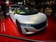 Mondial_auto_Paris_2012_220