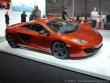 Mondial_auto_Paris_2012_329